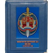 Министерство внутренних дел. 1802-1902