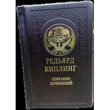 Р.Киплинг Собрание сочинений.
