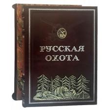 Русская охота (№ 02)