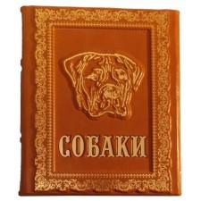 Собаки. Новая энциклопедия