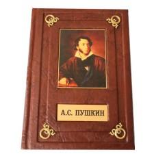 Александр Пушкин