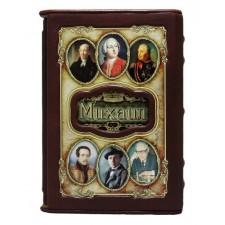 Михаил - Великие имена (в коробе)