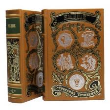 Ницше Ф. Собрание в двух томах