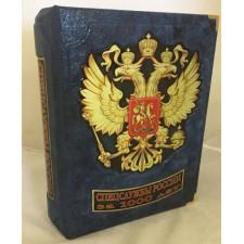 Спецслужбы России за 1000 лет (в коробе)