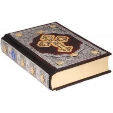 Библия. Большая. Скань. Русский перевод.