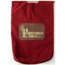 Подарочный мешочек из замши