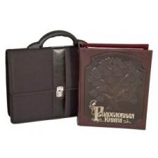 """Родословная книга """"стандарт"""" в кожаном переплете с портфелем"""