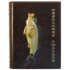 Философия рыбалки