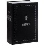 Библия. Книги Священного Писания (в коробе) с крестом