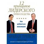 Книги о бизнесе