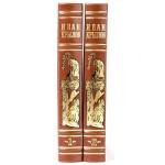 Крылов И. Собрание сочинений в 2 томах