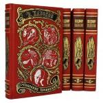 Набоков В. Собрание сочинений в 4 томах