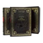 Настольная книга для русских сельских хозяев в 2 томах