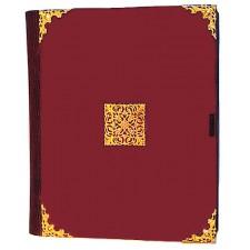 Золотая энциклопедия мудрости (в коробе)