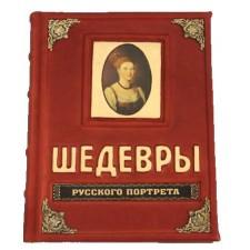 Шедевры русского портрета