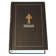 Библия с крестом, в коробе, с самоцветами
