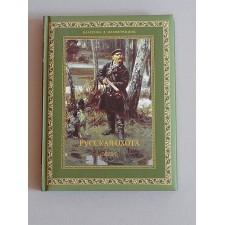 Русская охота с шкатулкой из дерева