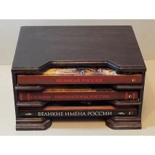 """Подарочный набор """"Великая Россия"""", 7 предметов."""