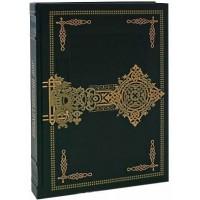Византийский мир. Храмовая архитектура и живопись