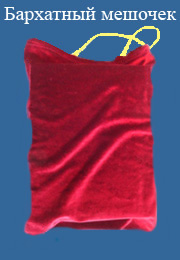 Подарок3