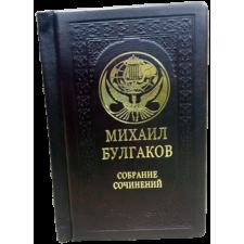 М.Булгаков Собрание сочинений