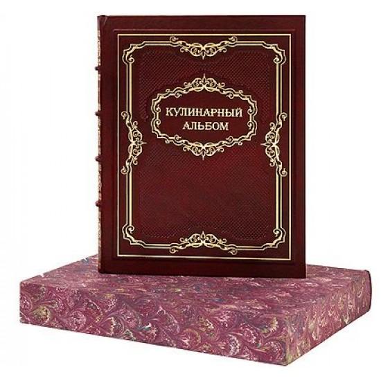 Кулинарная книга для записей подарочная