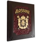 Москва (Moscow) на английском языке