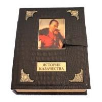 История казачества (в коробе)