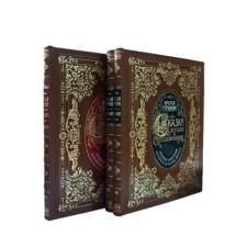 Братья Гримм. Детские и домашние сказки. 2 тома.