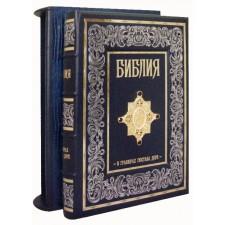 Библия в гравюрах Гюстава Доре (элитное издание)