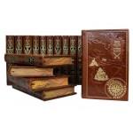 Бухта приключений (150 книг)