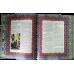 Библия эксклюзивная