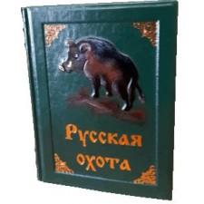 Русская охота. Бутормеев В.П