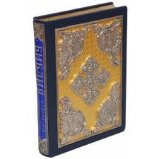Библия в гравюрах Гюстава Доре (скань)