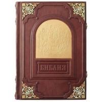 Библия с бронзовыми уголками