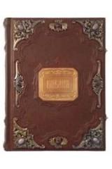 Библия Доре