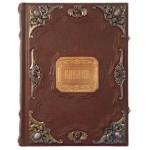 Библия в гравюрах Гюстава Доре (яшма, бронза)