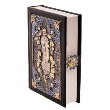 Библия (скань)