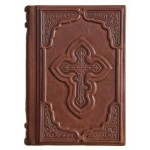 Библия (малый формат)