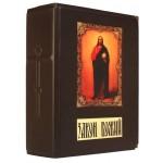 Закон Божий (в двух томах в коробе)