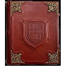 Эксклюзивная родословная книга с бронзовыми уголками в восточном стиле (Элита 5)
