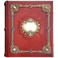 Элитная родословная книга с бронзовой накладкой и яшмой (Элита 3)