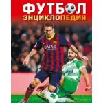 Книги о спорте. Подарочные издания