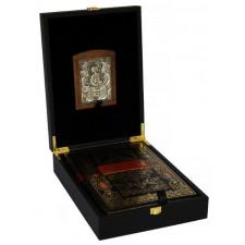 Подарочный набор Домострой с иконой Пресвятая Троица
