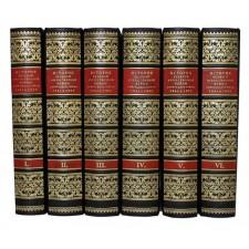 История Великой Отечественной войны Советского союза в 6 томах