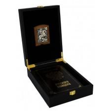 Подарочный набор, Кодекс чести русского офицера с иконой св. Георгий Победоносец
