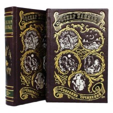 Оскар Уайльд. Избранные произведения в 2 томах