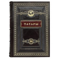Татары. Народы и культура