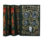 Жуков Г.К. Воспоминания и размышления в 3 томах
