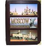 Moscow. Альбом по архитектуре, истории  Москвы.